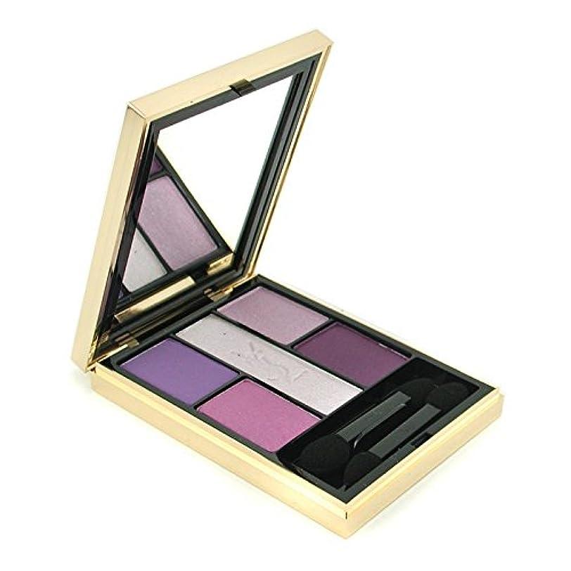 気まぐれないつ絵イヴサンローラン オンブル サンク ルミエール - No. 04 Lilac Sky 8.5g/0.29oz並行輸入品