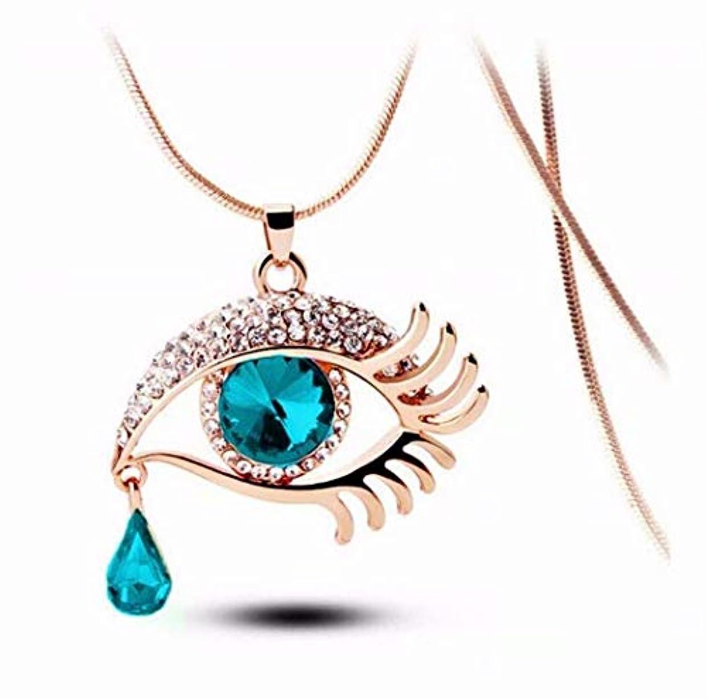 自分自身幾何学おびえた七里の香 ティアドロップネックレス アイクリスタルネックレス セーターチェーン 宝石