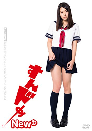 すんドめ New [DVD]