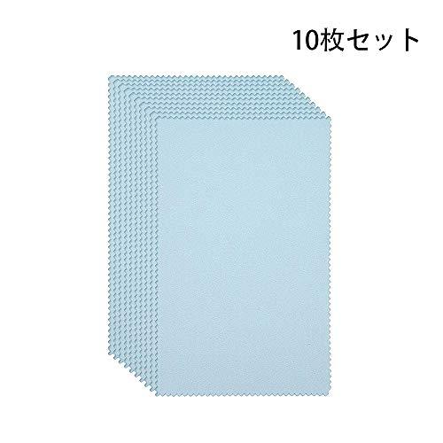 iWheat 銀みがきクロス 銀磨き布 汚れ防止 クリーニン...