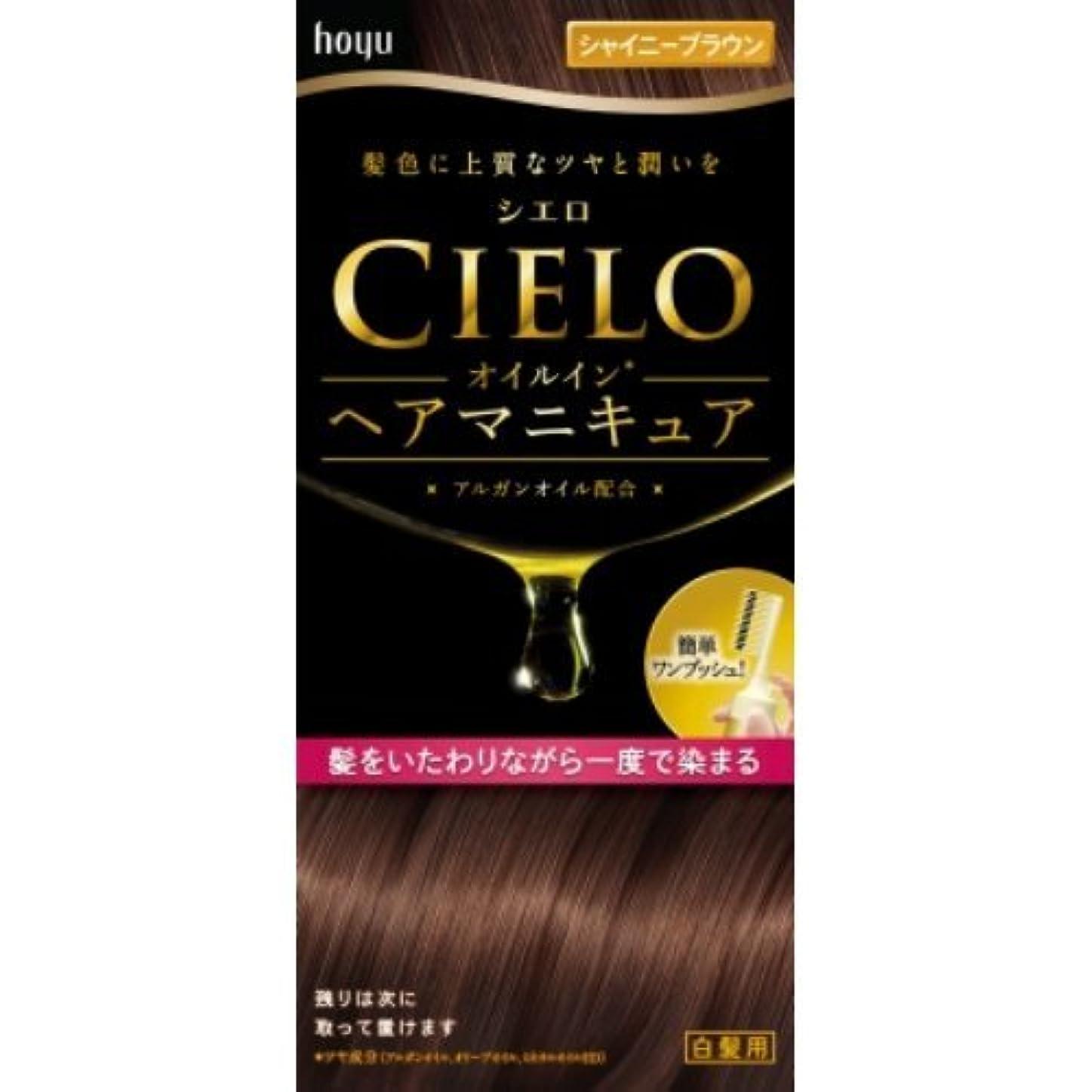 シエロ オイルインヘアマニキュア シャイニーブラウン × 3個セット