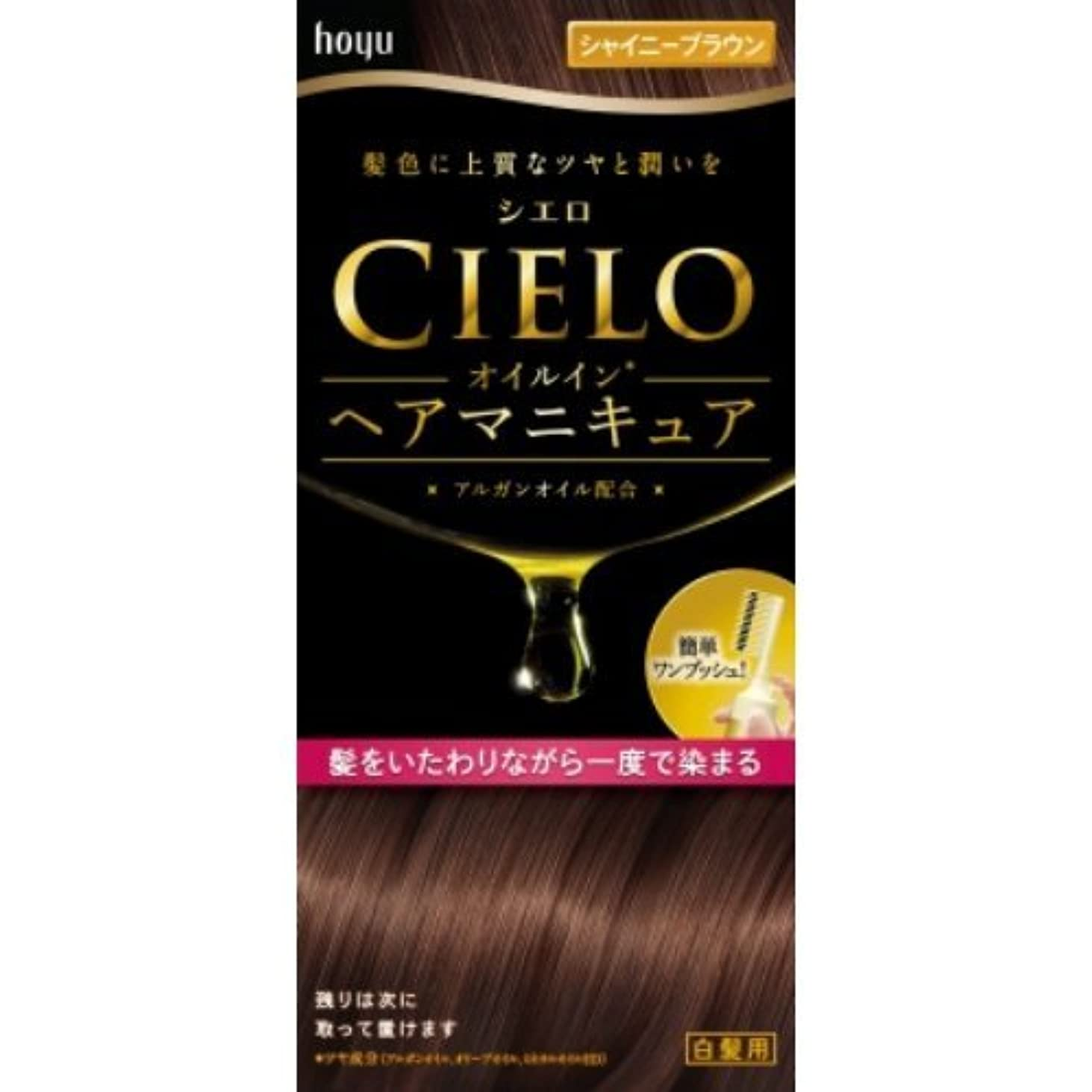 飼い慣らす醸造所会計シエロ オイルインヘアマニキュア シャイニーブラウン × 5個セット