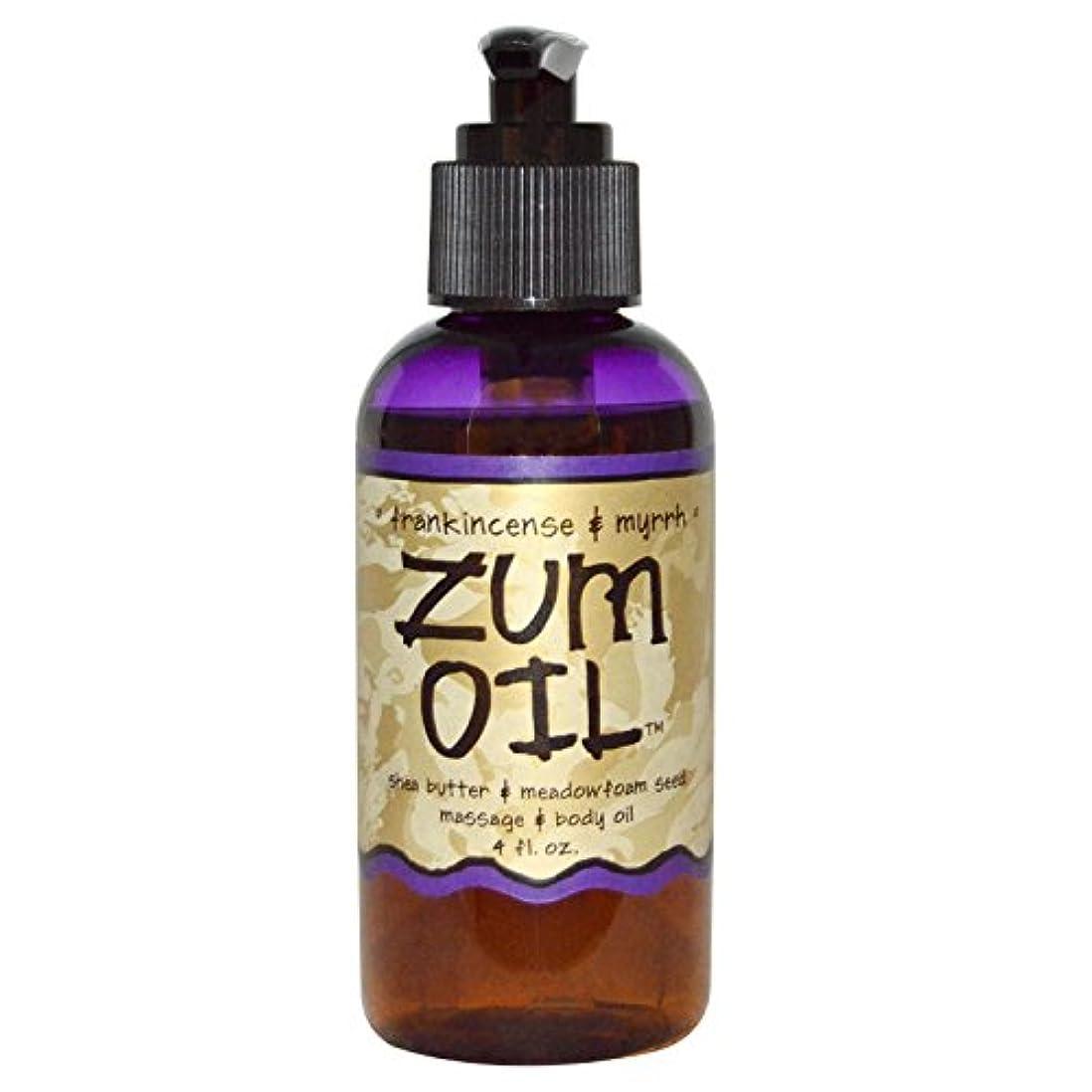 吸収剤びん飛び込む【Zum Oil】マッサージオイル(フランキンセンス&ミルラの香り) 約118ml [並行輸入品]