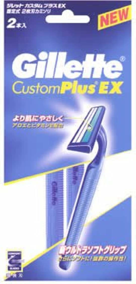 重要性厚くする使役ジレット カスタムプラスEX 固定式 2本入