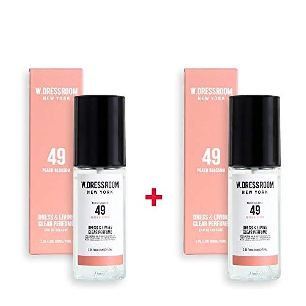 ふつうアンカー育成W.DRESSROOM Dress & Living Clear Perfume 70ml (No 49 Peach Blossom)+(No 49 Peach Blossom)