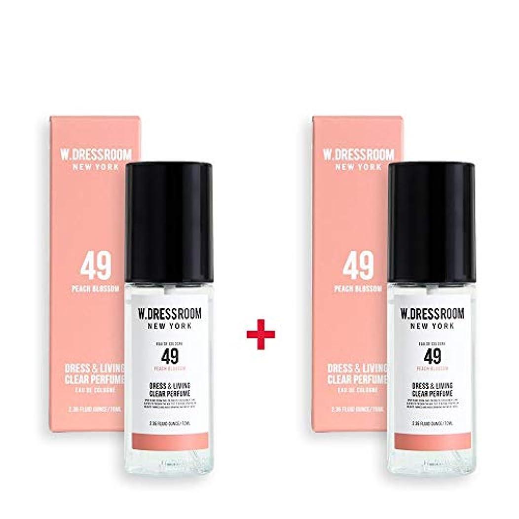 なに納屋フローティングW.DRESSROOM Dress & Living Clear Perfume 70ml (No 49 Peach Blossom)+(No 49 Peach Blossom)