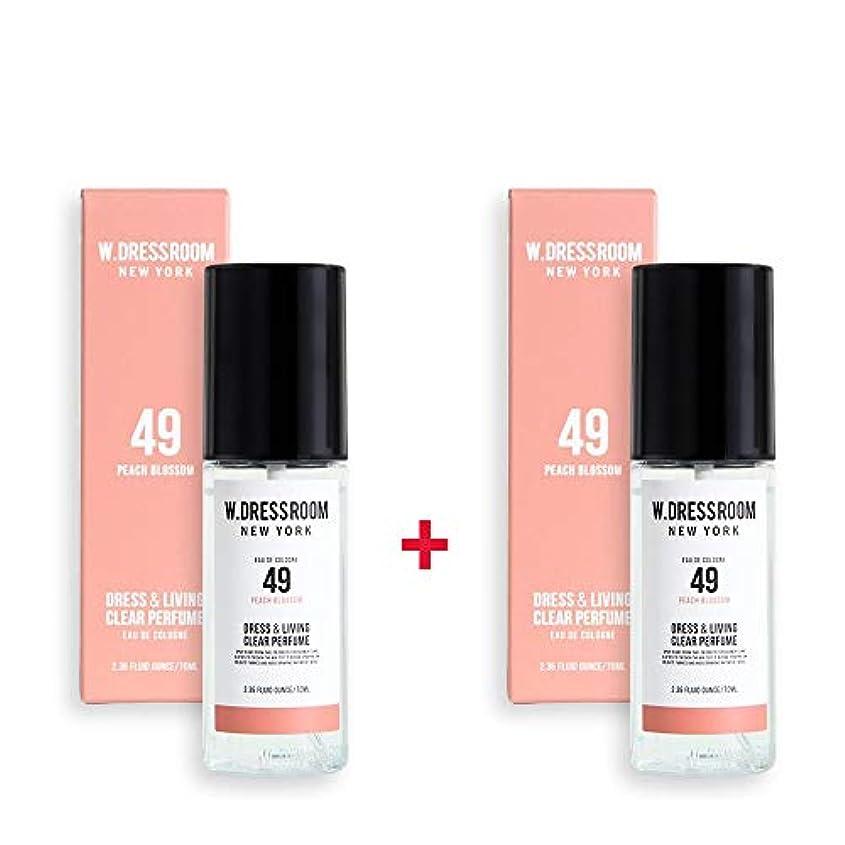 発生器サイトライン感謝するW.DRESSROOM Dress & Living Clear Perfume 70ml (No 49 Peach Blossom)+(No 49 Peach Blossom)