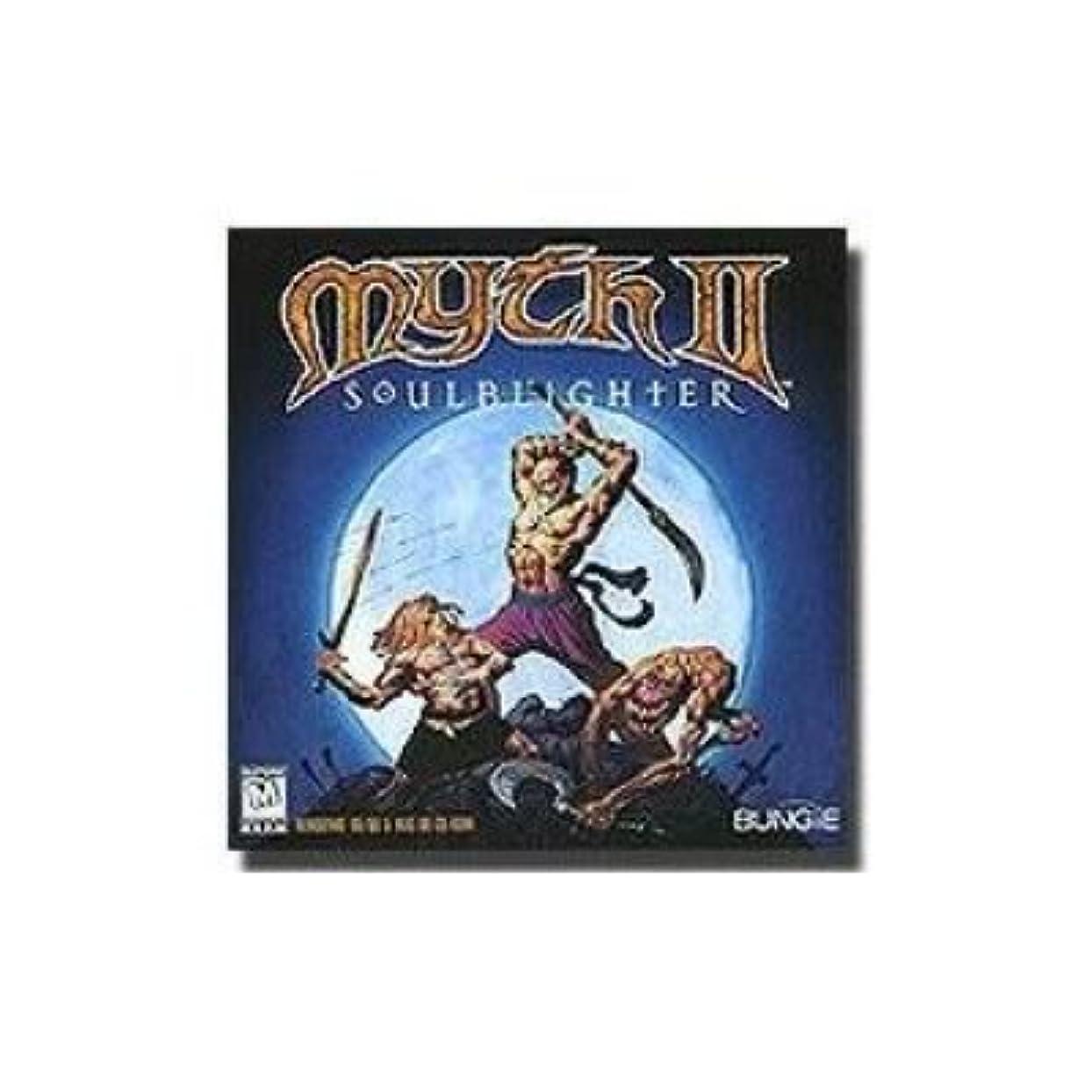 ドックめる細胞Myth II: Soulblighter (輸入版)