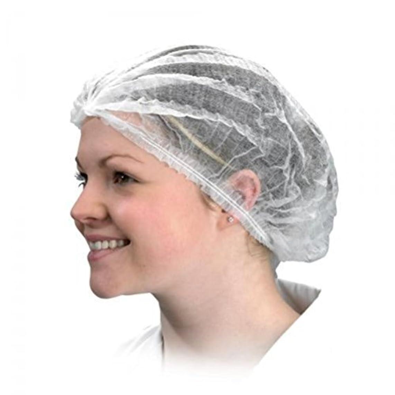 付与参加者スパイROSENICE 18インチ使い捨て不織布布製キャップ(シャワー入浴用)100個入り