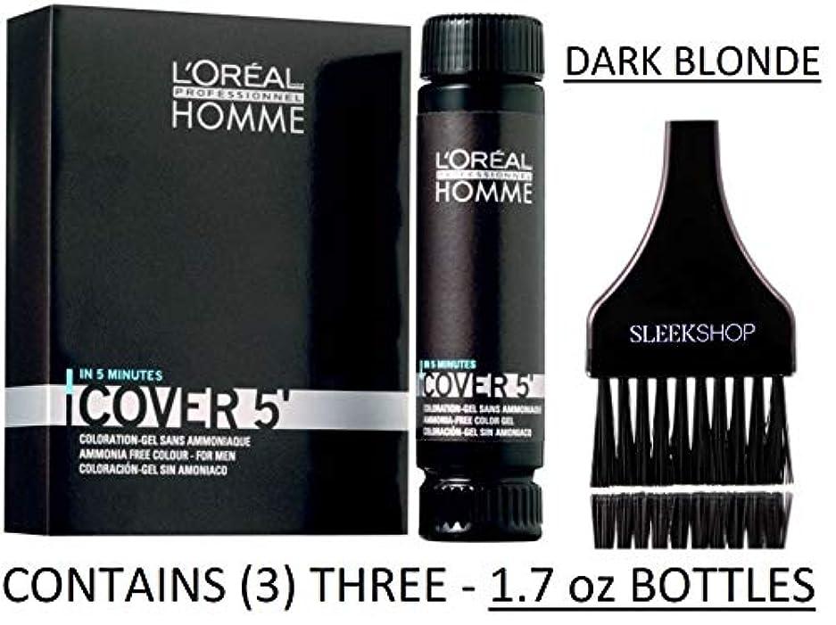 カートン物足りないレッドデート5 MINUTES(なめらかな色合いアプリケーターブラシ付き)カラーマンのためのCover5ヘアカラー(DARKブロンド)でHOMME MENのカバー5アンモニア無料髪の色、