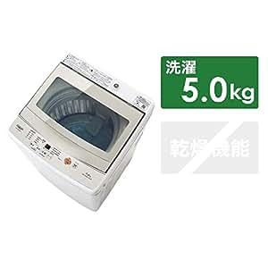 アクア 5.0kg 全自動洗濯機 ホワイトAQUA AQW-GS50G-W