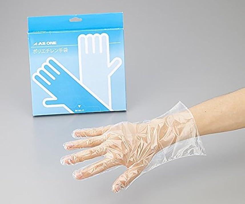 やりがいのある入射エンターテインメントアズワン2-4973-02ポリエチレン手袋スタンダード標準厚M100枚入
