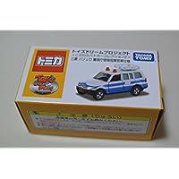Tomicaおもちゃ夢プロジェクトGood Patrol Carコレクション2 Mitsubishi PAJERO Metropolitan Police DepartmentフィールドCommander車仕様