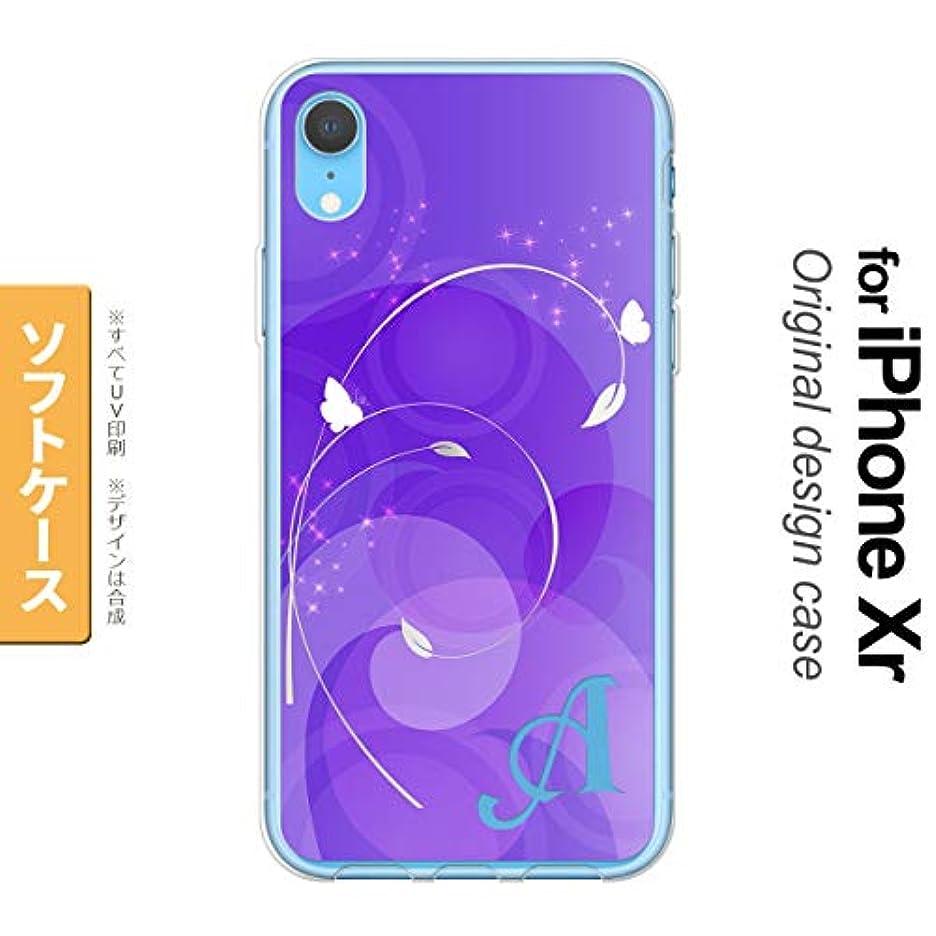 カール細分化するディレクトリiPhone XR(アイフォーン XR) スマホケース カバー ソフトケース 花?フラワー 紫 イニシャル対応 S nk-ipxr-tp201ini-s