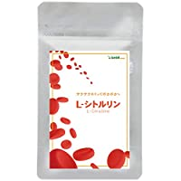【 seedcoms シードコムス 公式 】L-シトルリン (約1ケ月分)