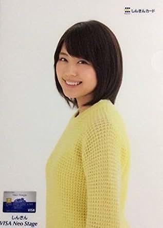 有村架純 しんきん クリアファイル 黄色いセーター版