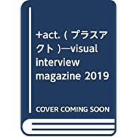 +act. ( プラスアクト )―visual interview magazine 2019年 1月号