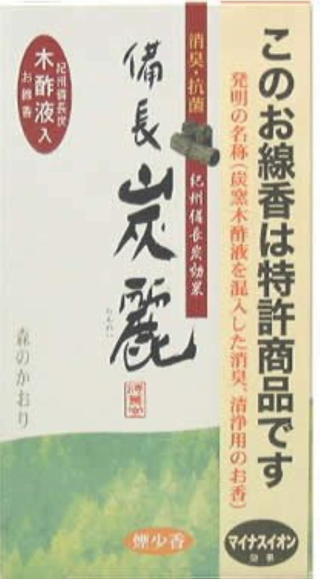差別する日化石梅薫堂 備長炭麗 森のかおり 120g