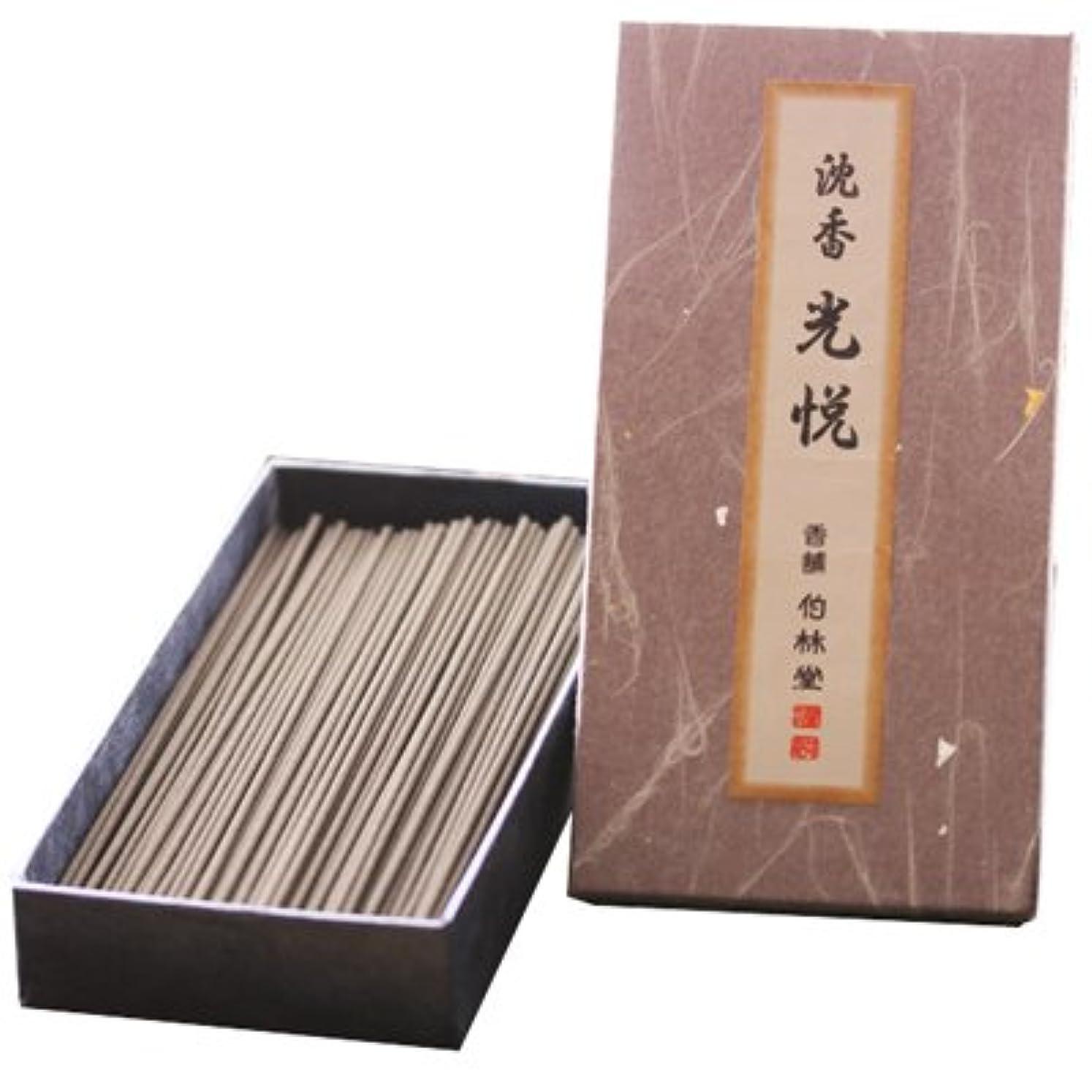 連続的かき混ぜる淡い沈香光悦(小箱) お線香