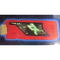 仮面ライダーDXサウンドカプセルガイアメモリ9:ZX