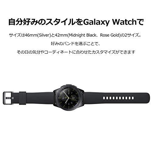 『Galaxy Watch 42mm ミッドナイトブラック【Galaxy純正 国内正規品】 Samsung スマートウォッチ iOS/Android対応 SM-R81010118JP』の6枚目の画像