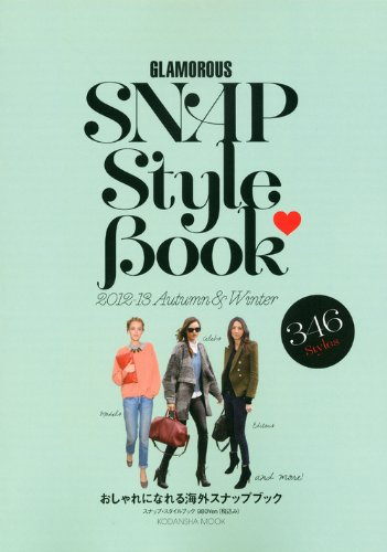 GLAMOROUS SNAP Style Book 2012-13 Autumn & Winter (講談社 Mook)