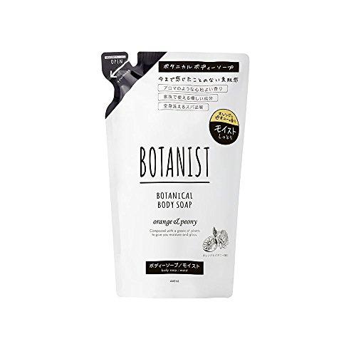 BOTANIST ボタニスト ボタニカル ボディーソープ モイスト オレンジ&ピオニーの香り 詰め替え 440ml I-ne