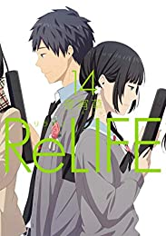 ReLIFE14【フルカラー・電子書籍版限定特典付】 (comico)