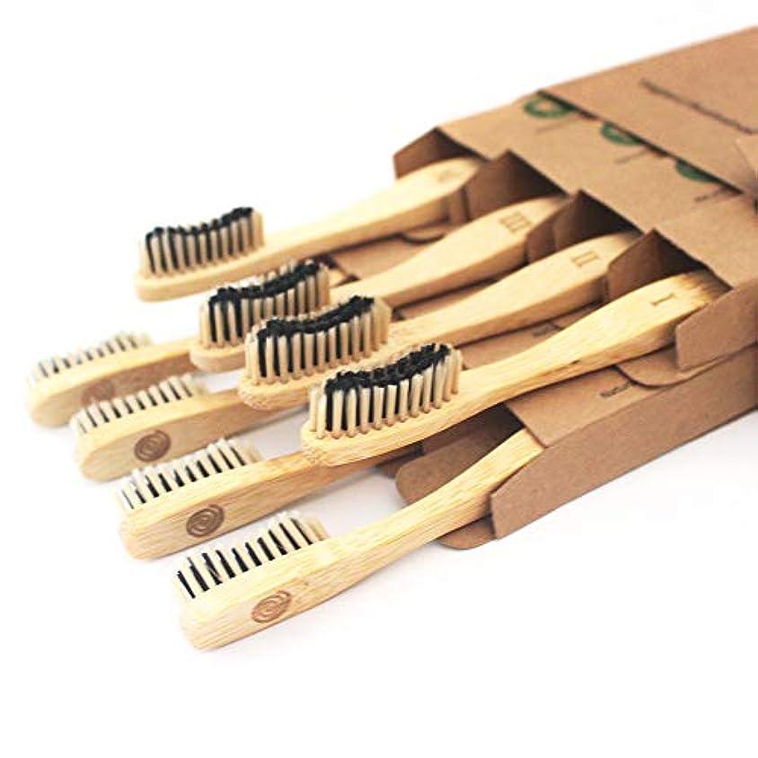 Bamboo Toothbrush Charcoal Infused Bristles - BPA Free Soft Bristle, Organic Vegan tooth brush, Biodegradable...