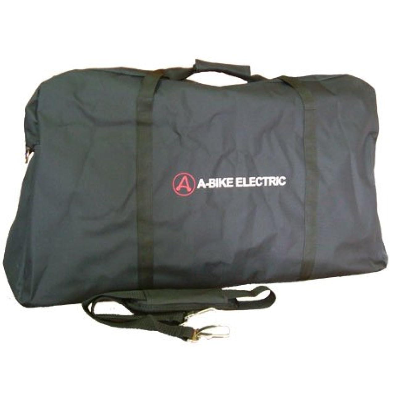 スペルタービン種電動アシストA-bike 「A-bike electric」折りたたみ自転車専用バッグ(輪行バッグ)