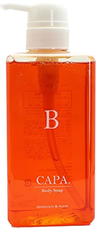 ハンディキャップトースト古いキャパイズム B (ボディーソープ)500ml