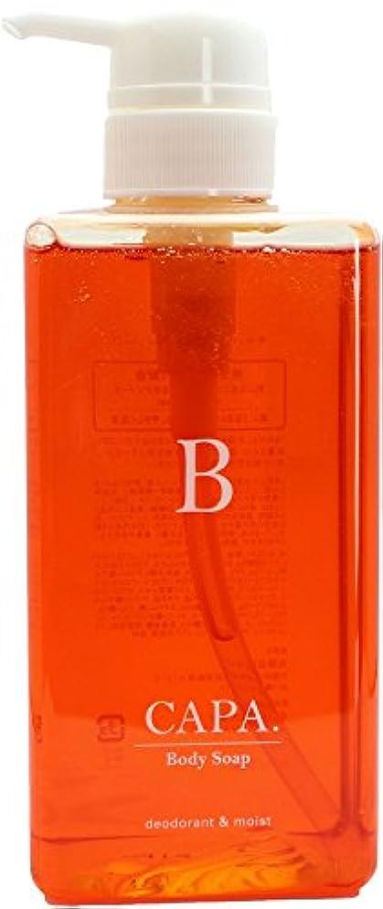財産意志毒性キャパイズム B (ボディーソープ)500ml