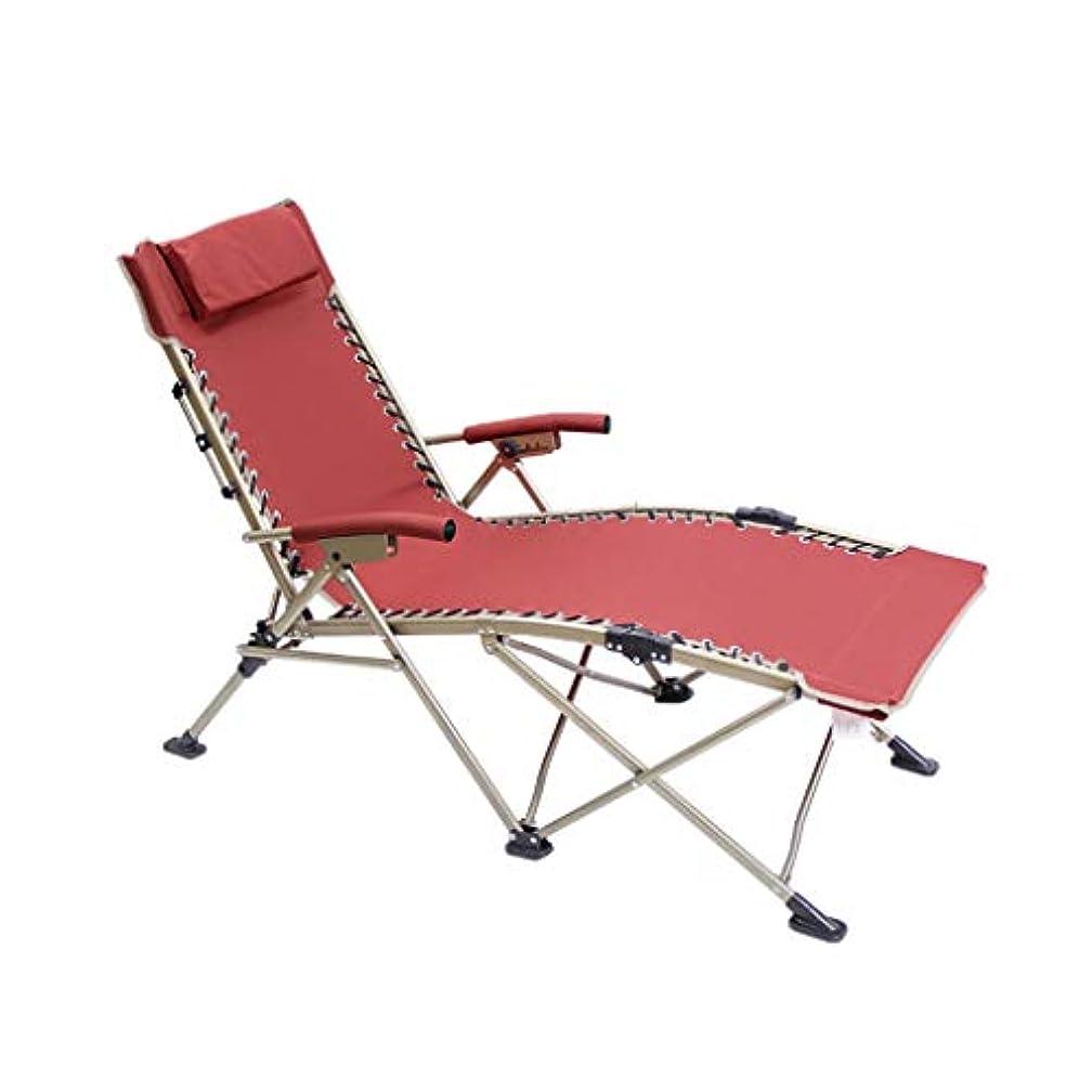 繊細歯科のうがいデッキチェア、シングルベッド、オフィスの昼寝、リクライニングチェア、キャンプベッド、サイレント補強材、ポータブルビーチチェア SAN_Y (色 : 錆びた赤)