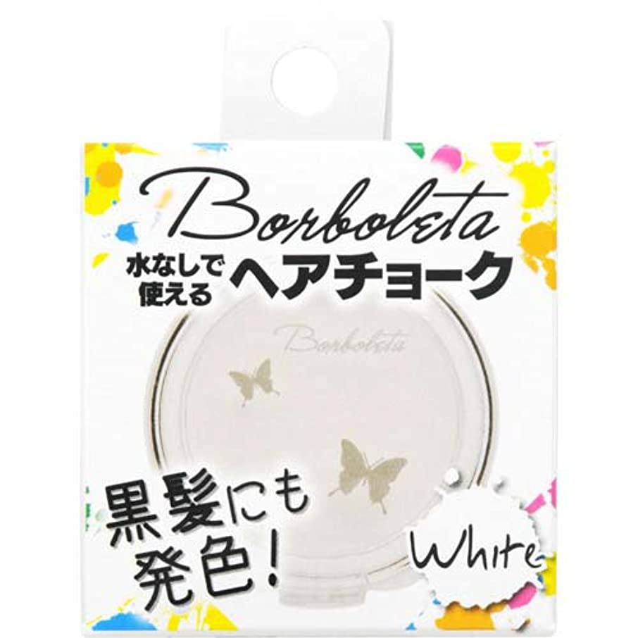 New Borboleta ヘアチョーク WHITE