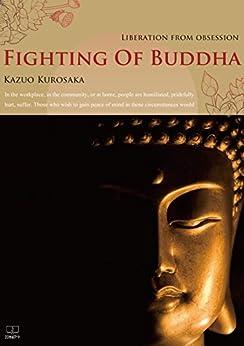 [Kurosaka, Kazuo]のFighting of Buddha (English Edition)