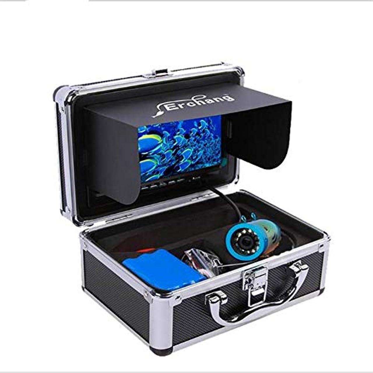 釣りカメラ、ポータブル7インチ液晶モニター魚群探知機防水水中HD 1000TVL釣りトラッカー24本IR赤外線LED、アイスボート釣り用。