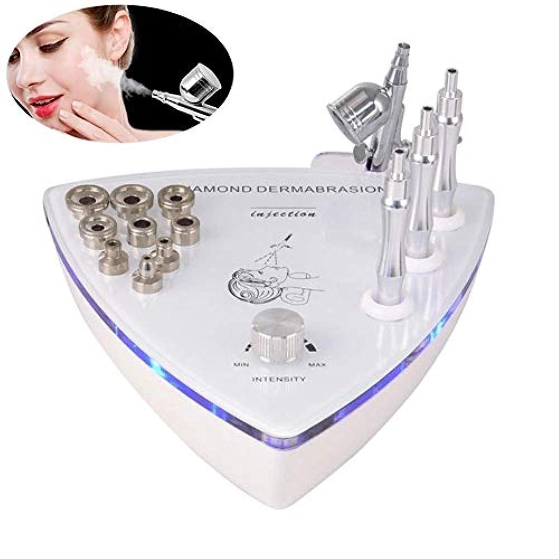 ダイヤモンドのマイクロダーマブレーションDermabrasionマシン、スプレーガン家庭用装備のフェイシャルスキンケア美容機器(強力な吸引力:0-68cmHg)