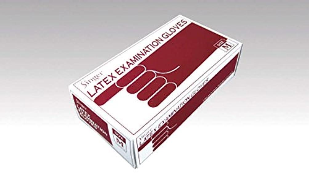 アーサーコナンドイルどこか組み立てるシンガーイグザミネーション 粉付 M 100枚入