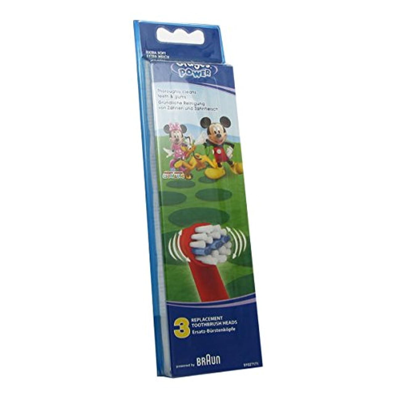 有毒な運営マーキーOral B Stages Replacement Brush Disney X3 [並行輸入品]