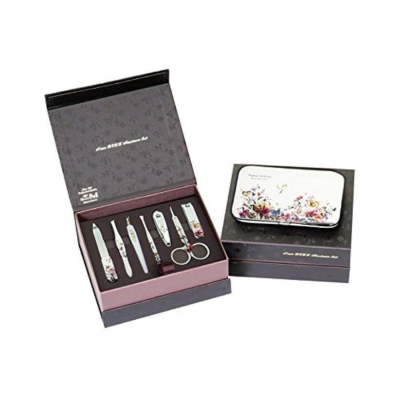コミット添付潜在的なMETAL BELL Manicure Sets BN-8177B ポータブル爪の管理セット爪切りセット 高品質のネイルケアセット高級感のある東洋画のデザイン Portable Nail Clippers Nail Care Set