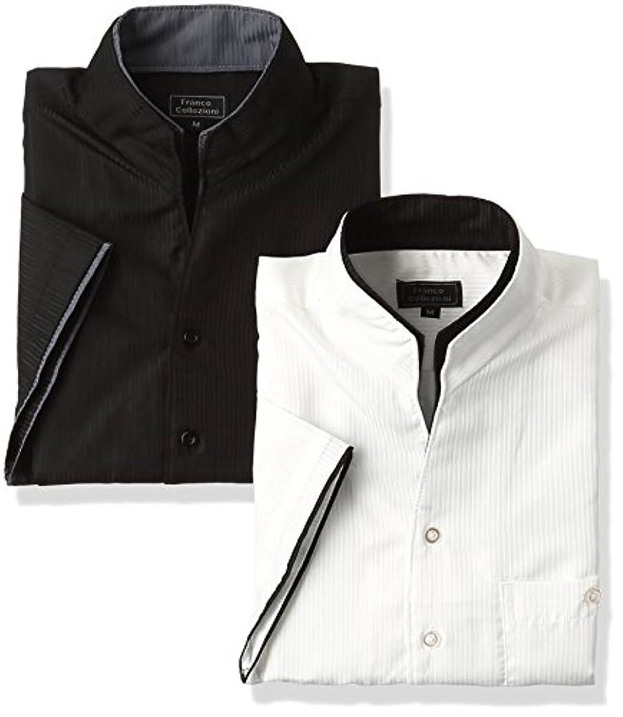 アラブ人脊椎リマーク(フランココレツィオーニ) Franco collezioni 二重変化衿5分袖シャツ2枚組 50254