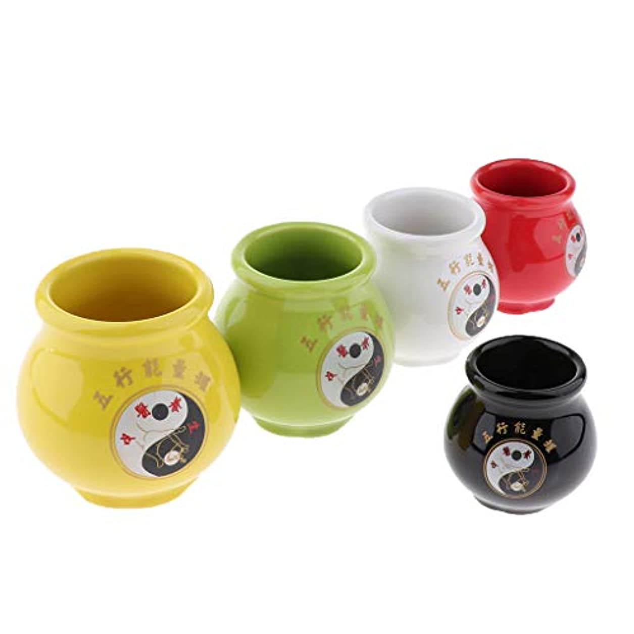 暫定の主観的振り向くマッサージ吸い玉 カッピングカップ セラミック 真空 健康ケア 男女兼用 5個入