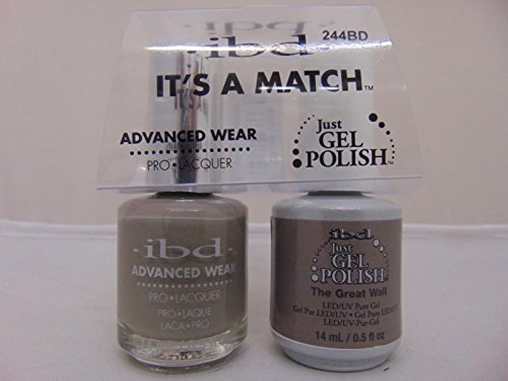象ポールアボートibd - It's A Match -Duo Pack- The Great Wall - 14 mL / 0.5 oz Each