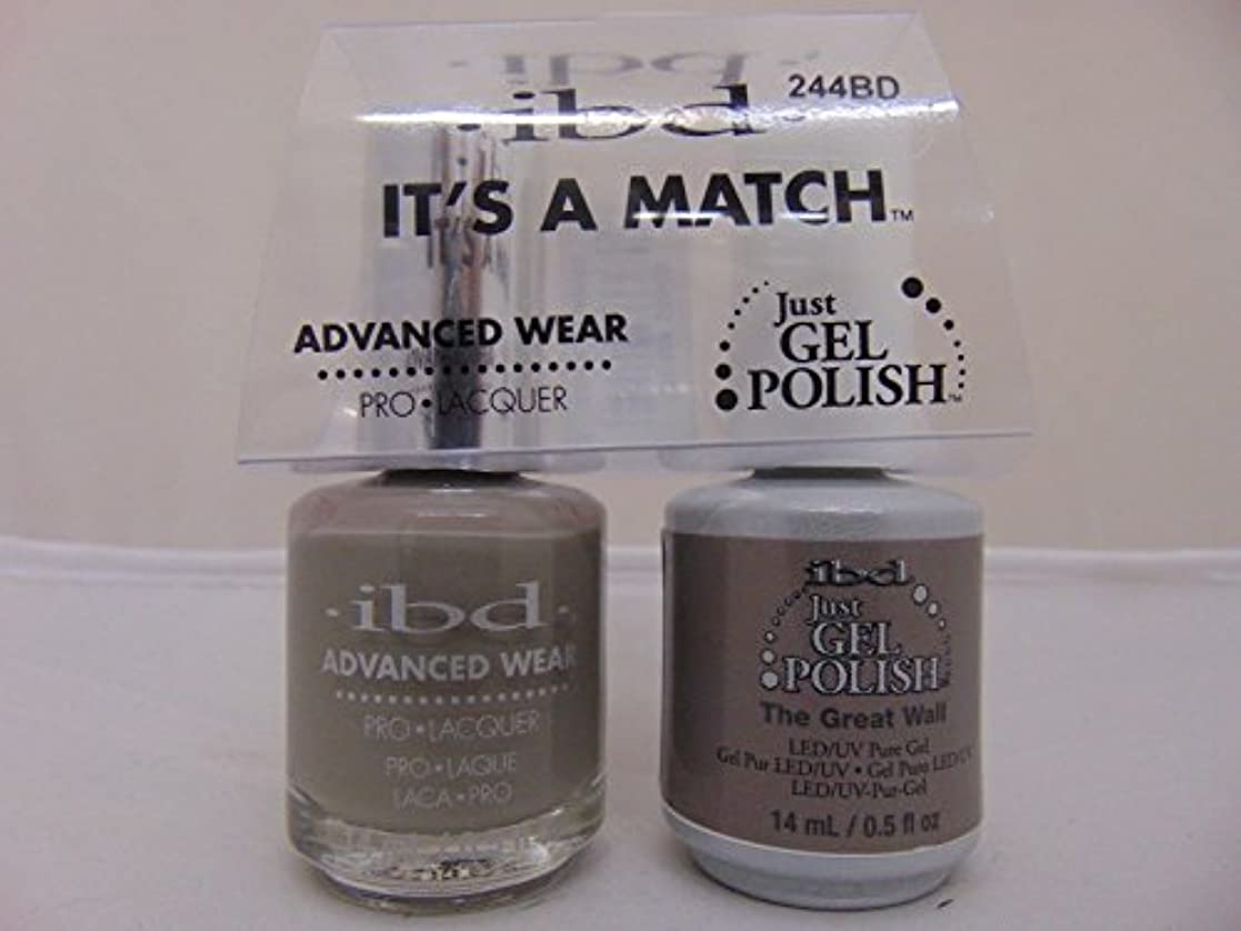 想像力豊かな小売お気に入りibd - It's A Match -Duo Pack- The Great Wall - 14 mL / 0.5 oz Each