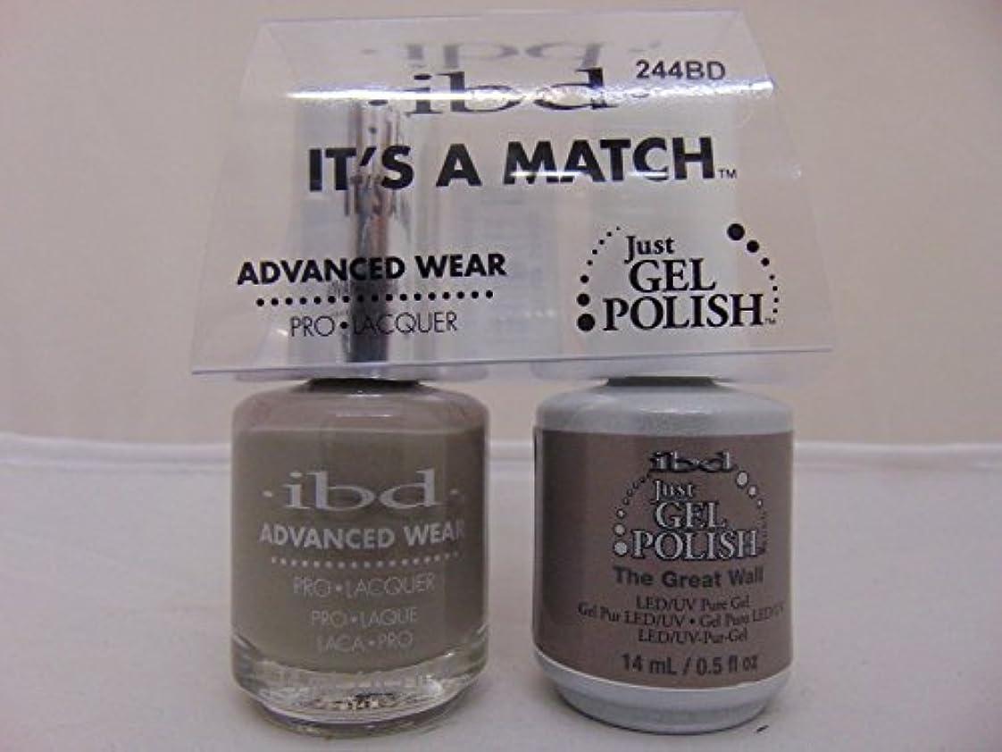 雪ストレンジャー感じibd - It's A Match -Duo Pack- The Great Wall - 14 mL / 0.5 oz Each
