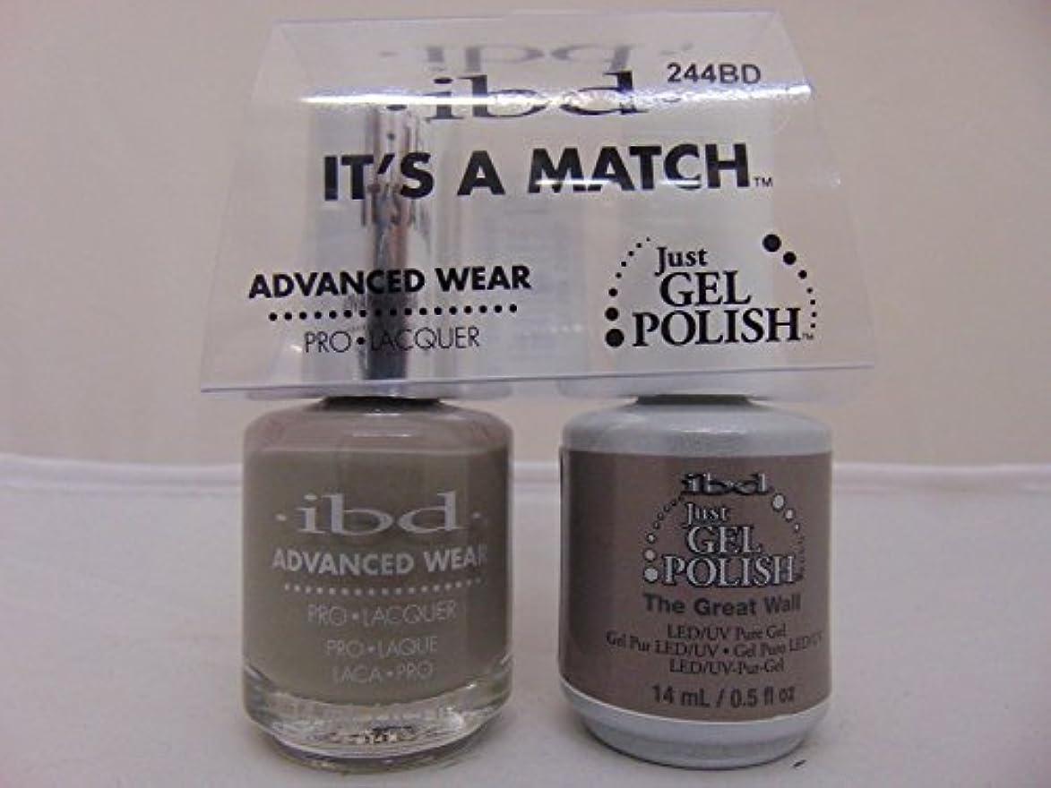 つかいます端野球ibd - It's A Match -Duo Pack- The Great Wall - 14 mL / 0.5 oz Each