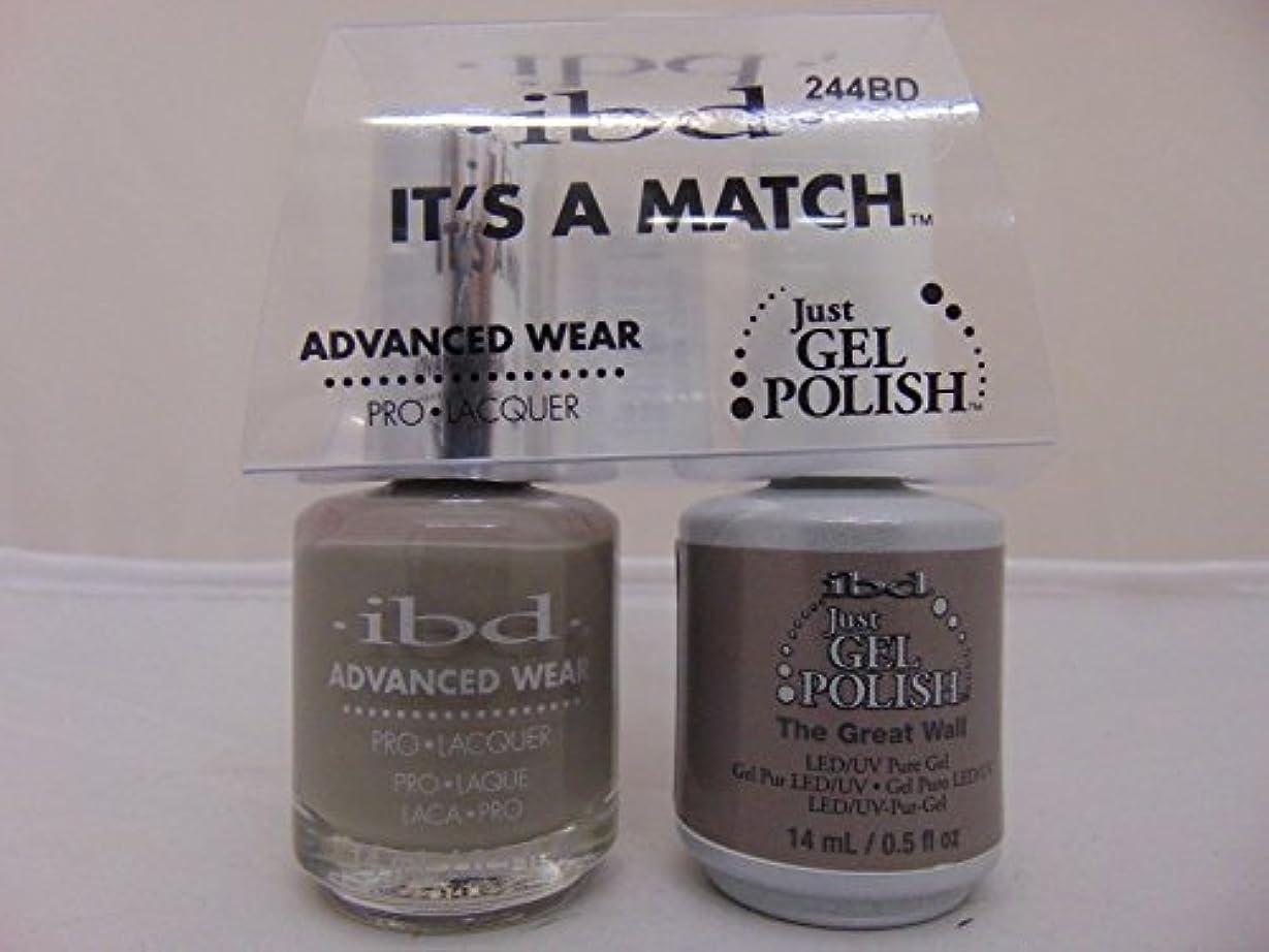 ラップ感度夢中ibd - It's A Match -Duo Pack- The Great Wall - 14 mL / 0.5 oz Each