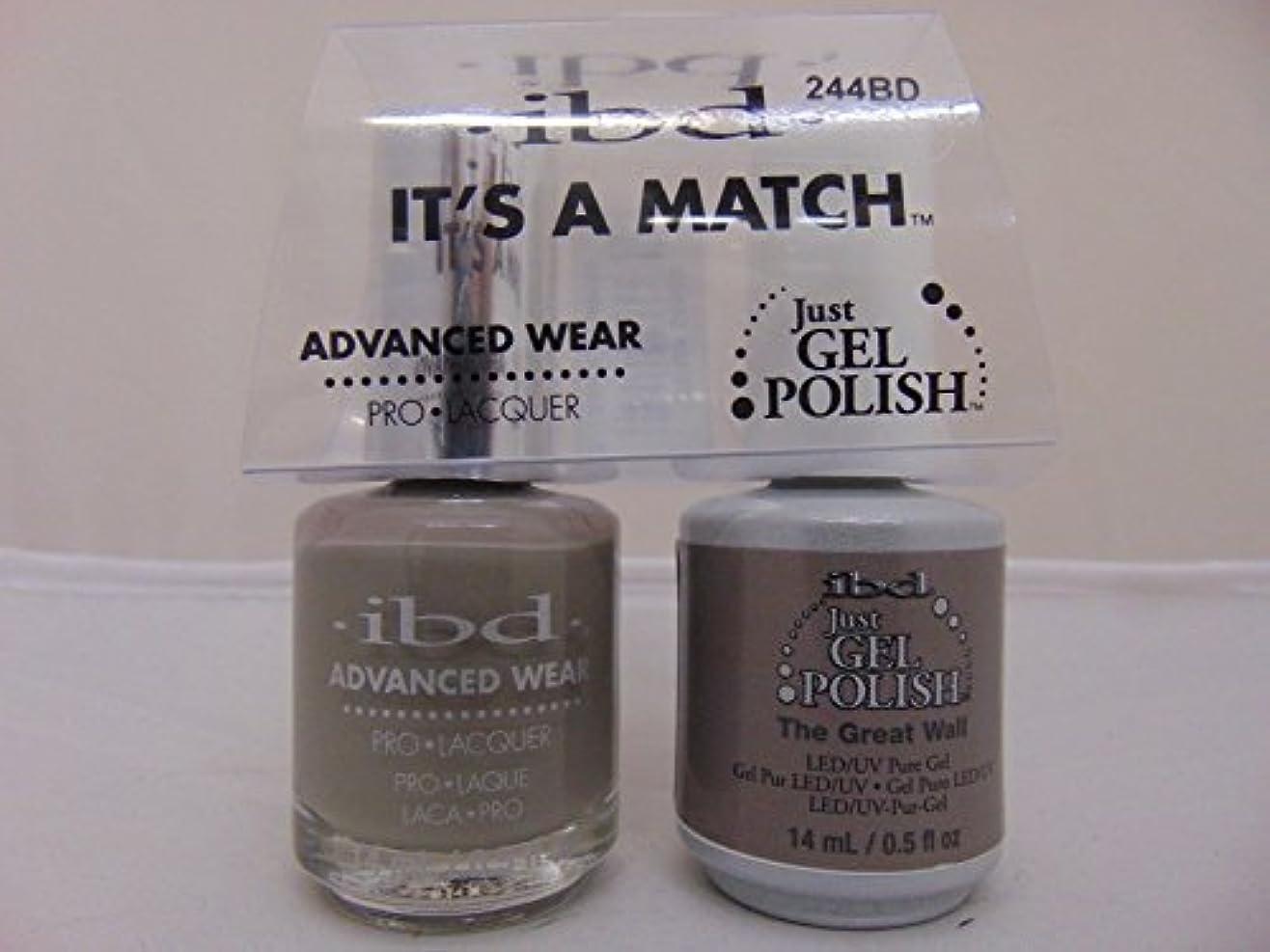 達成苦いレンダリングibd - It's A Match -Duo Pack- The Great Wall - 14 mL / 0.5 oz Each