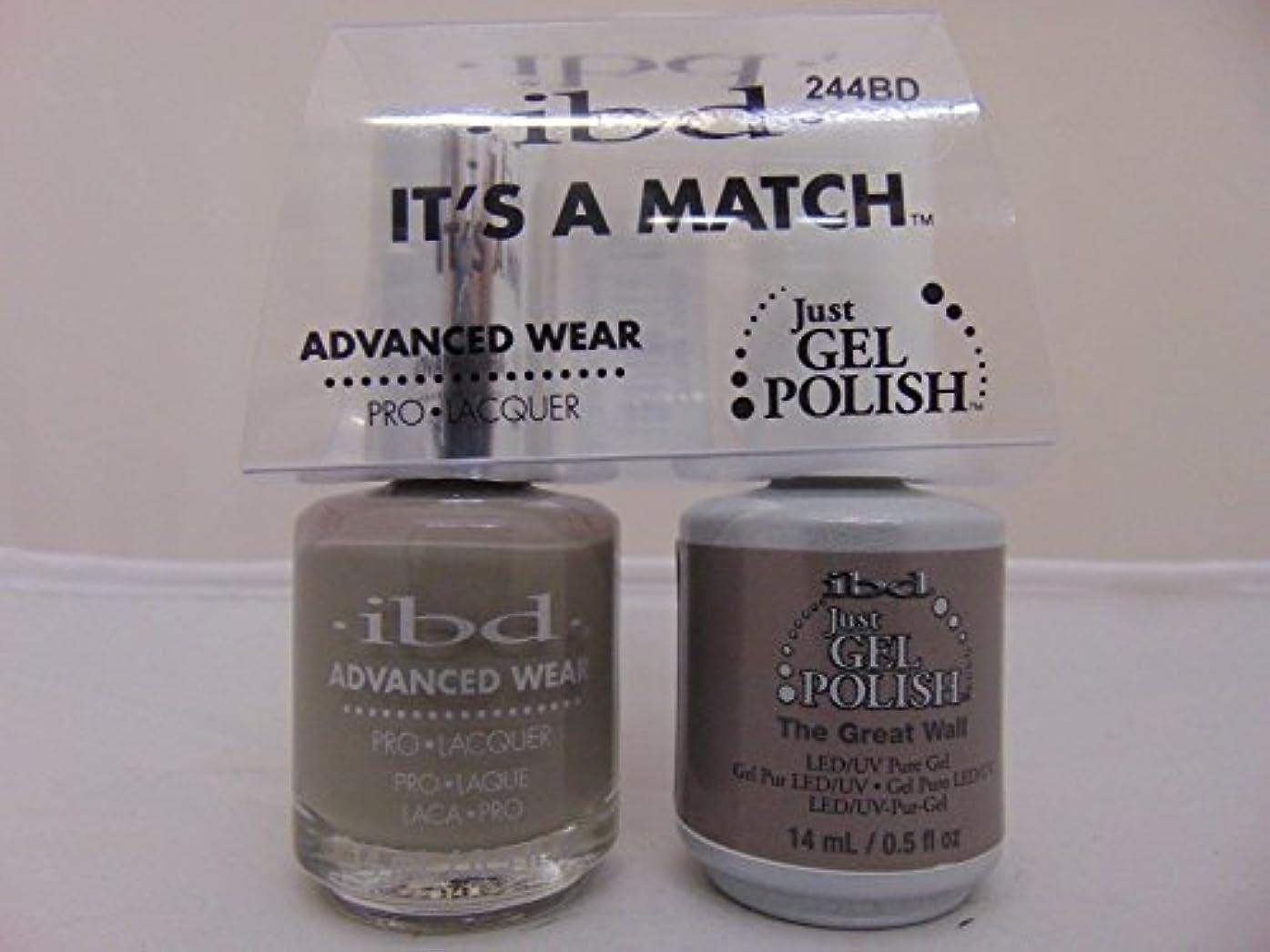 ボトルネック好奇心盛幸運なことにibd - It's A Match -Duo Pack- The Great Wall - 14 mL / 0.5 oz Each