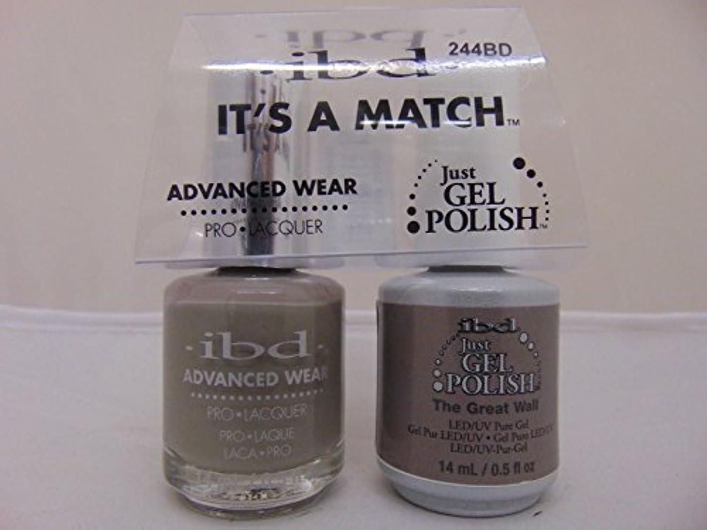 異常な配管工識別するibd - It's A Match -Duo Pack- The Great Wall - 14 mL / 0.5 oz Each